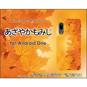 Android One S7 アンドロイド ワン エスセブン スマホ ケース/カバー あざやかもみじ 紅葉 秋 鮮やか 和柄 わがら|keitaidonya