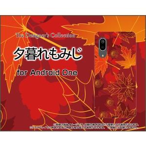 Android One S7 アンドロイド ワン エスセブン スマホ ケース/カバー 夕暮れもみじ 紅葉 秋 きれい あざやか 和柄 わがら|keitaidonya