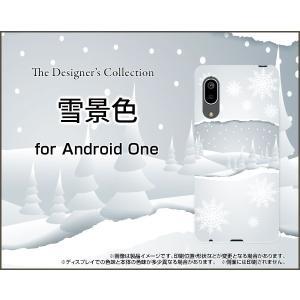 Android One S7 アンドロイド ワン エスセブン スマホ ケース/カバー 雪景色 冬 雪 ゆき スノー ウィンター 結晶|keitaidonya