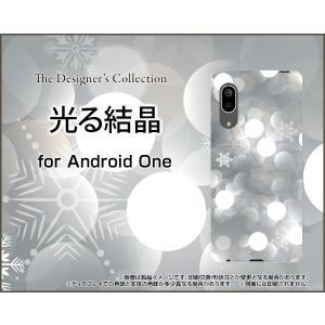 Android One S7 アンドロイド ワン エスセブン スマホ ケース/カバー 光る結晶 冬 結晶 スノー ひかり 光 反射|keitaidonya
