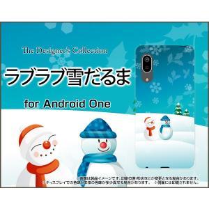 Android One S7 アンドロイド ワン エスセブン スマホ ケース/カバー ラブラブ雪だるま 冬 スノー 雪だるま 結晶 白銀|keitaidonya