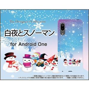 Android One S7 アンドロイド ワン エスセブン スマホ ケース/カバー 白夜とスノーマン 冬 結晶 スノー ひかり 光 反射|keitaidonya