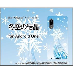 Android One S7 アンドロイド ワン エスセブン スマホ ケース/カバー 冬空の結晶 冬 そら ゆき 結晶 スノー ひかり 光 反射|keitaidonya