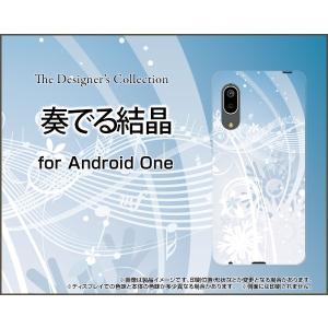 Android One S7 アンドロイド ワン エスセブン スマホ ケース/カバー 奏でる結晶 冬 結晶 スノー 音符 音楽 おんがく|keitaidonya