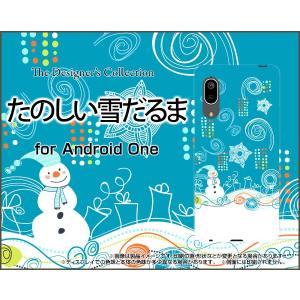 Android One S7 アンドロイド ワン エスセブン スマホ ケース/カバー たのしい雪だるま 冬 スノー 雪だるま イラスト かわいい|keitaidonya