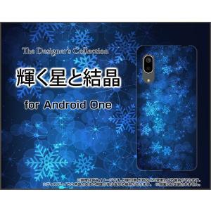 Android One S7 アンドロイド ワン エスセブン スマホ ケース/カバー 輝く星と結晶 冬 結晶 雪 スノー ひかり 光 ほし スター|keitaidonya
