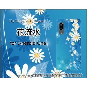 Android One S7 アンドロイド ワン エスセブン スマホ ケース/カバー 花流水 はな フラワー ブルー あお あざやか|keitaidonya