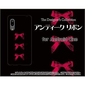 Android One S7 アンドロイド ワン エスセブン スマホ ケース/カバー 液晶保護フィルム付 アンティークリボン(赤×黒) クラシック りぼん 赤 黒|keitaidonya