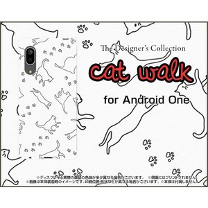 Android One S7 アンドロイド ワン エスセブン スマホ ケース/カバー 液晶保護フィルム付 キャットウォーク(モノトーン) ねこ 猫柄 キャット モノトーン|keitaidonya