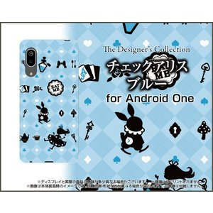 Android One S7 アンドロイド ワン エスセブン スマホ ケース/カバー 液晶保護フィルム付 チェックアリス ブルー|keitaidonya