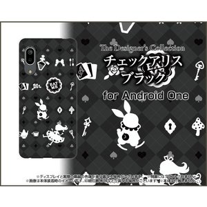 Android One S7 アンドロイド ワン エスセブン スマホ ケース/カバー 液晶保護フィルム付 チェックアリス ブラック|keitaidonya