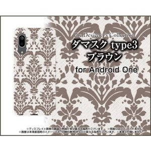 Android One S7 アンドロイド ワン エスセブン スマホ ケース/カバー 液晶保護フィルム付 ダマスク type3 ブラウン|keitaidonya