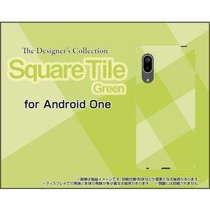 Android One S7 アンドロイド ワン エスセブン スマホ ケース/カバー 液晶保護フィルム付 SquareTile(Green) タイル 緑 グリーン チェック 四角|keitaidonya
