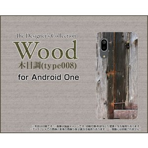 Android One S7 アンドロイド ワン エスセブン スマホ ケース/カバー 液晶保護フィルム付 Wood(木目調)type008 wood調 ウッド調 灰色 グレイ シンプル|keitaidonya