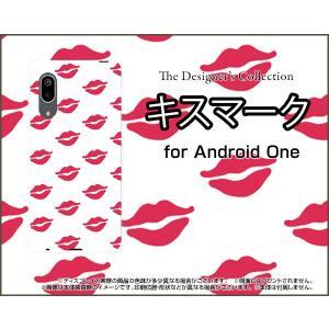 Android One S7 アンドロイド ワン エスセブン スマホ ケース/カバー ガラスフィルム付 キスマーク カラフル ポップ リップ 口 唇 赤 白|keitaidonya