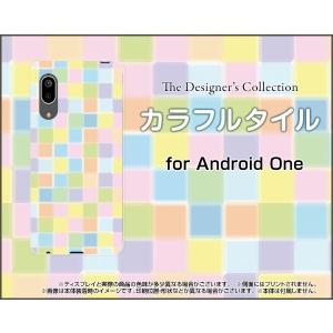 Android One S7 アンドロイド ワン エスセブン スマホ ケース/カバー ガラスフィルム付 カラフルタイル ポップ キュート かわいい|keitaidonya