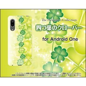 Android One S7 アンドロイド ワン エスセブン スマホ ケース/カバー ガラスフィルム付 四つ葉のクローバー 綺麗 きれい 可愛い かわいい 緑 グリーン|keitaidonya