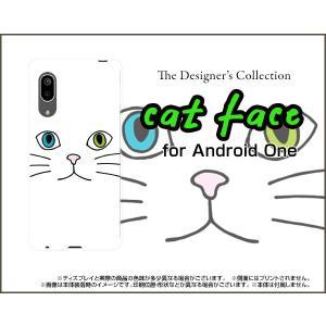 Android One S7 アンドロイド ワン エスセブン TPU ソフトケース/ソフトカバー キャットフェイス(ホワイト) ねこ 猫 白 顔 ひげ ヒゲ|keitaidonya
