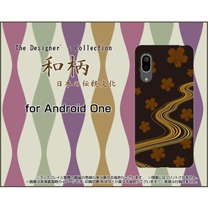 Android One S7 アンドロイド ワン エスセブン スマホ ケース/カバー 和柄(其の貳) type002 和風 日本 桜 道 黒 夜桜|keitaidonya