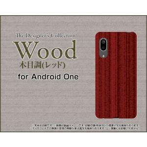 Android One S7 アンドロイド ワン エスセブン スマホ ケース/カバー Wood(木目調)レッド wood調 ウッド調 赤 シンプル モダン|keitaidonya