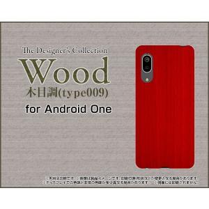 Android One S7 アンドロイド ワン エスセブン スマホ ケース/カバー Wood(木目調)type009 wood調 ウッド調 赤 レッド シンプル カラフル|keitaidonya