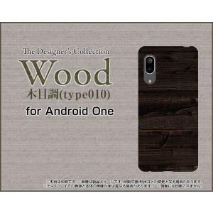Android One S7 アンドロイド ワン エスセブン スマホ ケース/カバー Wood(木目調)type010 wood調 ウッド調 こげ茶色 シンプル|keitaidonya