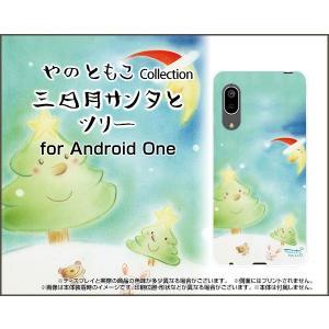 Android One S7 アンドロイド ワン エスセブン スマホ ケース/カバー 三日月サンタとツリー やのともこ デザイン うさぎ くま 三日月 ツリー 雪 メルヘン|keitaidonya