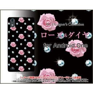メール便(日本郵便:ゆうパケット)送料無料 ■対応機種:Android One X3 ■対応キャリア...