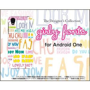 Android One X4 アンドロイド ワン エックスフォー Y!mobile スマホ ケース/カバー ガーリーフォント(カラフル) モノトーン ポップ 文字 白 keitaidonya