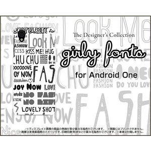 Android One X4 アンドロイド ワン エックスフォー Y!mobile スマホ ケース/カバー ガーリーフォント(モノトーン) ポップ フォント 白 黒 keitaidonya
