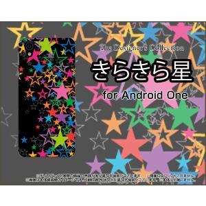 Android One X4 アンドロイド ワン エックスフォー Y!mobile スマホ ケース/カバー きらきら星(ブラック) カラフル ポップ スター ほし 黒 keitaidonya