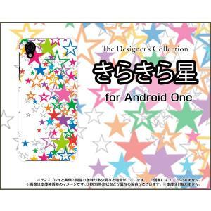 Android One X4 アンドロイド ワン エックスフォー Y!mobile スマホ ケース/カバー きらきら星(ホワイト) カラフル ポップ スター ほし 白 keitaidonya