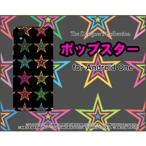 Android One X4 アンドロイド ワン エックスフォー Y!mobile スマホ ケース/カバー ポップスター(ブラック) カラフル ほし 星 黒 keitaidonya