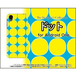 Android One X4 アンドロイド ワン エックスフォー Y!mobile スマホ ケース/カバー ドット(イエロー) カラフル ポップ 水玉 黄色 水色 keitaidonya