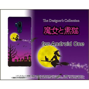 Android One X5 アンドロイド ワン エックスファイブ スマホ ケース/カバー 魔女と黒...
