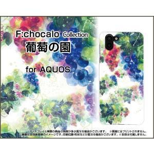 AQUOS R2 [SH-03K SHV42 706SH] アクオス アールツー TPU ソフト ケース/カバー 葡萄の園 F:chocalo デザイン ぶどう フルーツ グレープ きれい 果物|keitaidonya