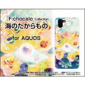 AQUOS R2 [SH-03K SHV42 706SH] アクオス アールツー TPU ソフト ケース/カバー 海のたからもの F:chocalo デザイン 夏 海 イラスト 青 真珠|keitaidonya