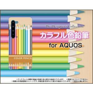AQUOS R5G SH-51A SHG01 アクオス TPU ソフトケース/ソフトカバー 液晶保護...