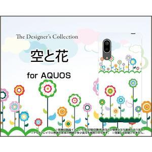 メール便(日本郵便:ゆうパケット)送料無料 ■対応機種:AQUOS sense3 [SH-02M/S...
