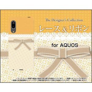 メール便(日本郵便:ゆうパケット)送料無料 ■対応機種:AQUOS sense3 lite ■対応キ...