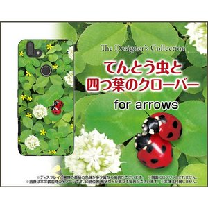 arrows M05 アローズ M05 スマホ ケース/カバー 液晶保護フィルム付 てんとう虫と四つ...