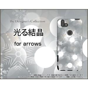 arrows RX アローズ アールエックス 楽天モバイル スマホ ケース/カバー 光る結晶 冬 結...