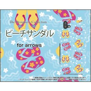 メール便(日本郵便:ゆうパケット)送料無料 ■対応機種:arrows U [801FJ] ■対応キャ...