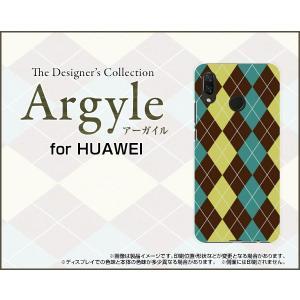 格安スマホ ケース HUAWEI nova 3 AQUOS sense plus Android One X4/S4 【メール便送料無料】 Argyle(アーガイル) type001 あーがいる 格子 菱形|keitaidonya