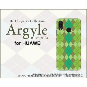 格安スマホ ケース HUAWEI nova 3 AQUOS sense plus Android One X4/S4 【メール便送料無料】 Argyle(アーガイル) type003 あーがいる 格子 菱形|keitaidonya