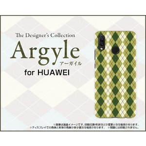 格安スマホ ケース HUAWEI nova 3 AQUOS sense plus Android One X4/S4 【メール便送料無料】 Argyle(アーガイル) type005 あーがいる 格子 菱形|keitaidonya