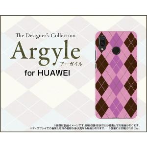 格安スマホ ケース HUAWEI nova 3 AQUOS sense plus Android One X4/S4 【メール便送料無料】 Argyle(アーガイル) type006 あーがいる 格子 菱形|keitaidonya