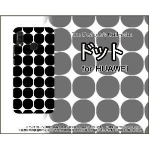 格安スマホ ケース HUAWEI nova 3 AQUOS sense plus Android One X4/S4 【メール便送料無料】 ドット(ブラック) モノトーン ポップ 水玉 黒 白|keitaidonya