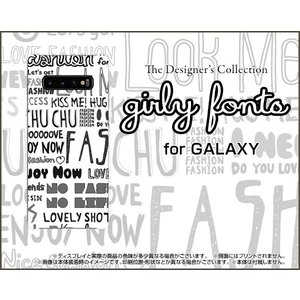 GALAXY S10+ ギャラクシー エステンプラス SC-04L SCV42 docomo au スマホ ケース/カバー ガーリーフォント(モノトーン) ポップ フォント 白 黒|keitaidonya