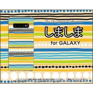 GALAXY S10+ ギャラクシー エステンプラス SC-04L SCV42 docomo au スマホ ケース/カバー しましま(オレンジ) カラフル ボーダー ドット 青 黄色 白 keitaidonya